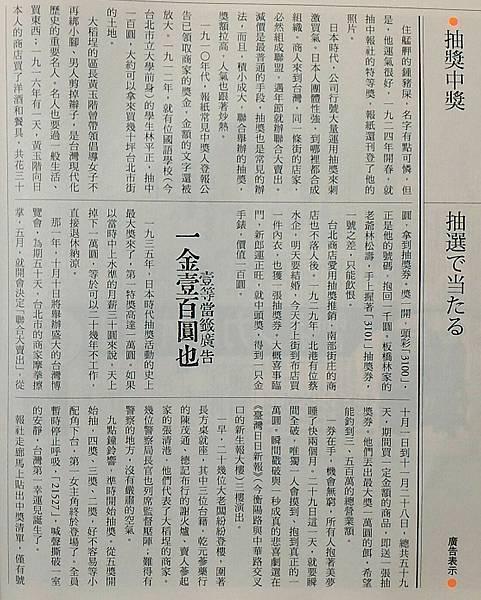 P_20170118_084350_1_p_1