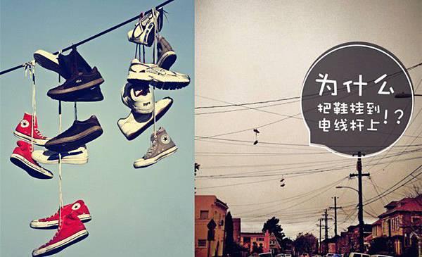 shoes-740x450