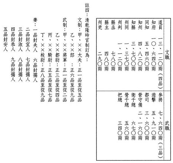 2017-04-21_221609