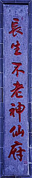 qianshanwuliangguanguangchangzuolianzhichangshengbulaoshenxianfushike_5515802_small
