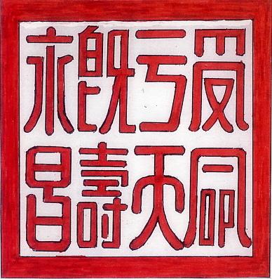 dengokuji3