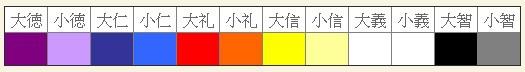 2017-05-31_161752
