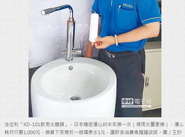 期間 水道 生活 用水 水 保存