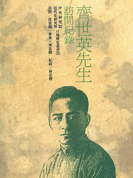 Publication_341_Image1 (1)