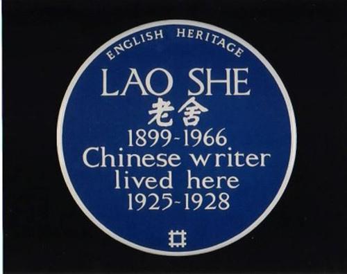 Lao-She
