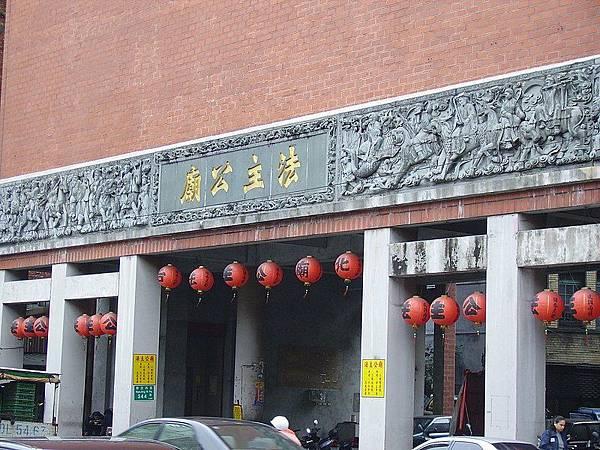 800px-Fa-Chu-Kung_Temple_20060116