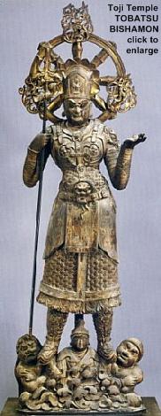 a_tobatsu-bishamon-200TN-oldest-extant-china-toji-temple-nnbz-no-33