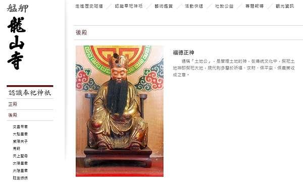 万物創世龍 wiki
