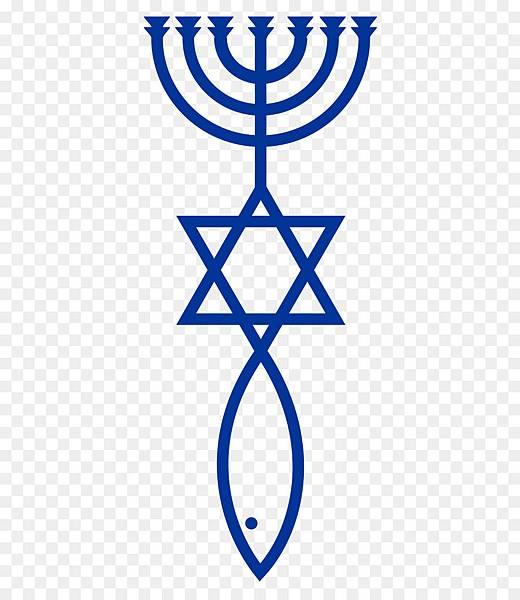 kisspng-messianic-judaism-jewish-symbolism-messianism-5afd8b0a66b0e7.1879550015265656424206