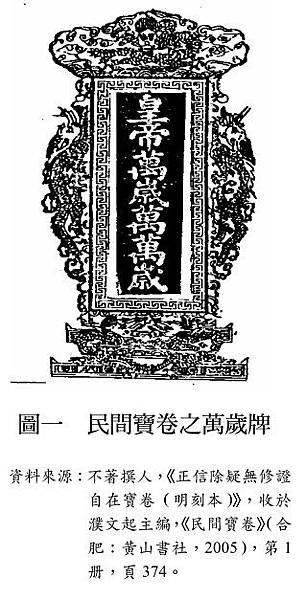 2020-01-26_190341