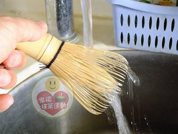 wash-chasen-by-splashing