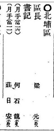 2020-02-24_134038