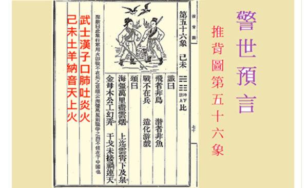 2020-02-14_112940-600x366