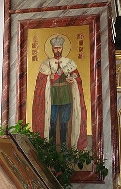 250px-Zar-Nikolaus-II.-Ikone_in_Saraisk
