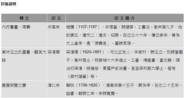 2020-03-28_104900