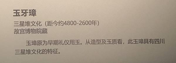 45033BB4-DFE4-4309-8E2A-8CED92F832DF-1024x366