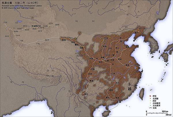 800px-Han_foreign_relations_CE_2_chinese