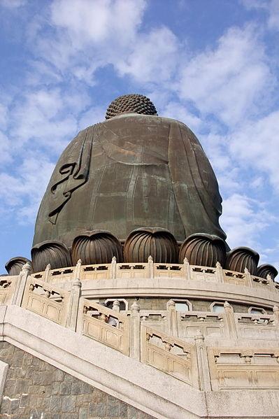 399px-Giant_Buddha,_Ngong_Ping,_Lantau_Island,_Hong_Kong.jfif
