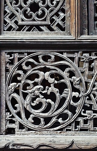 386px-Yin_Yu_Tang_House_carved_window_panels
