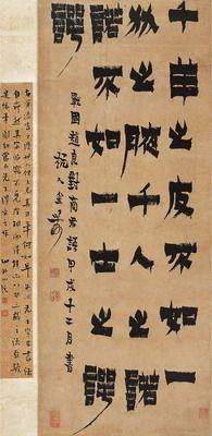 JIN NONG (1687~1763)CALLIGRAPHY OF ANCIENT PROSE Ink on paper, mounted Dated 1754 79_5×32cm 金 農(1687~1763) 書法古文 紙本 鏡片 1754年作 識文:千羊之皮,不如一狐之腋。千人之諾諾,不如一士之諤諤。 款識:戰國趙良對商君語,甲戌十二月書,杭人金農。 鈐印:金吉金印(白) 生於丁卯(朱) 跋文:古有漆書之法,世人但未見其用筆何如耳。冬心先生素以書