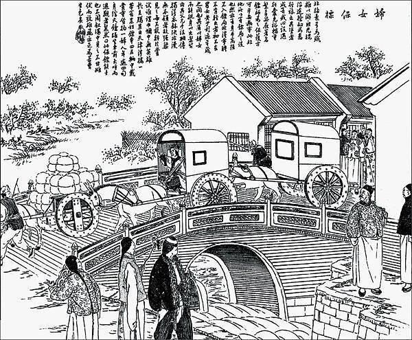 hsi-yuan-chen-05