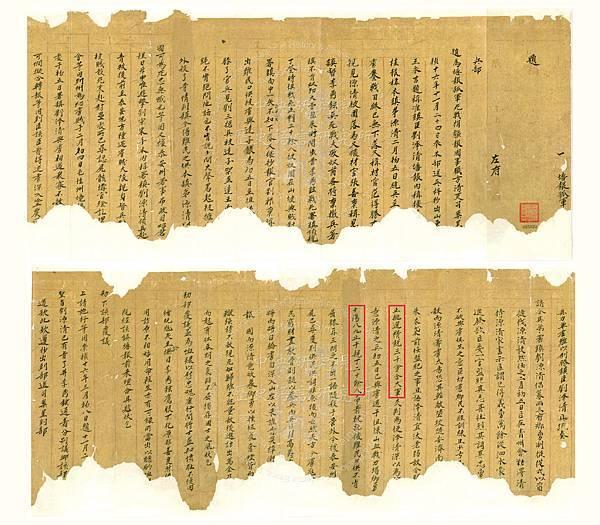 hsi-yuan-chen-06-