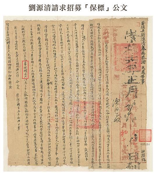 hsi-yuan-chen-02-