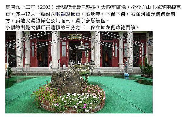 2020-05-18_130941