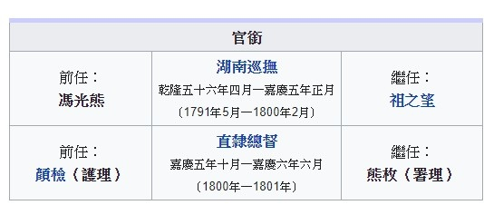 2020-05-25_000619