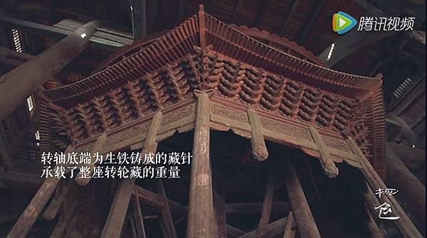 2020-05-27_111046