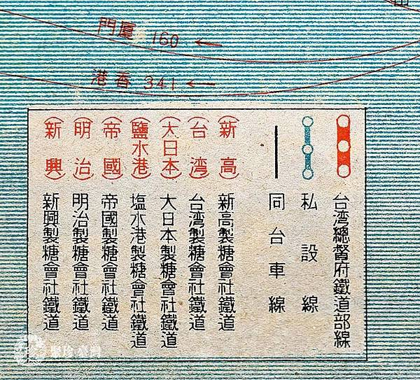 2020-06-09-v