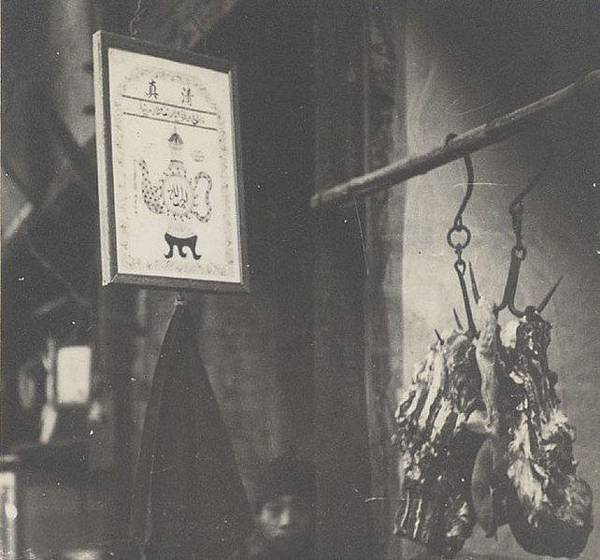 642px-Muslim_meat_shop_halal_sign,_Hankow_China,_1935