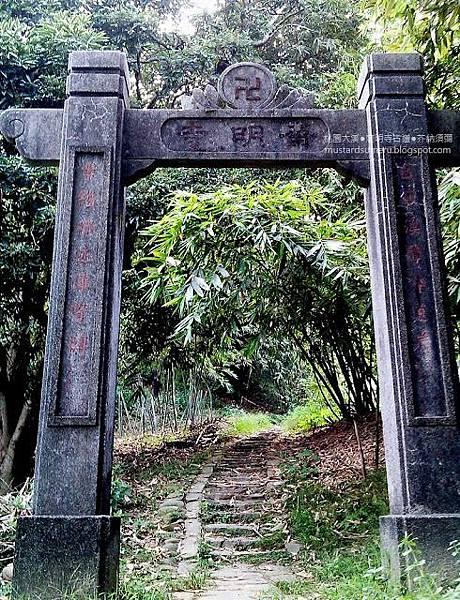 Chai Ming Temple 28329