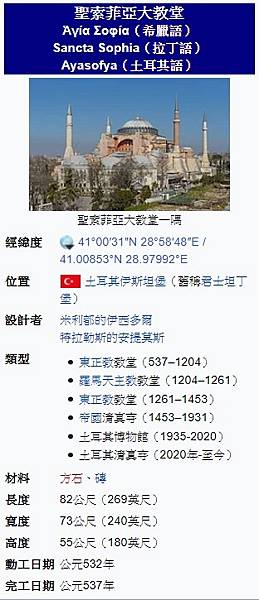 2020-07-11_202103