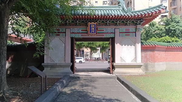 觀德門 (1)