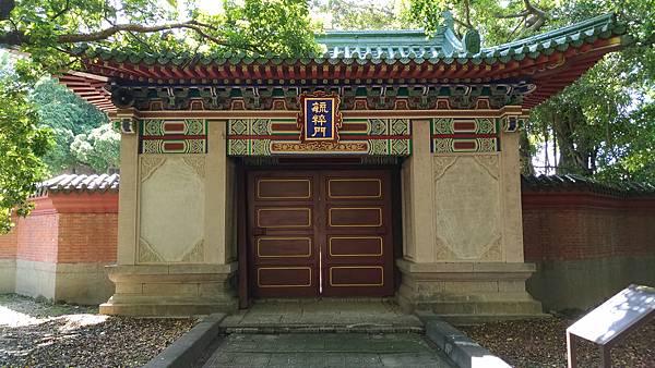 毓粹門 (1)