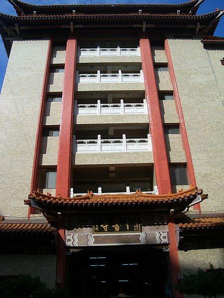 450px-Taipei_Shipu_Temple