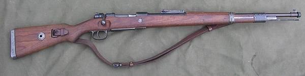 En-Kar98k_rifle