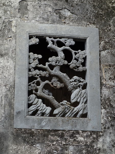 450px-Xidi-石雕漏窗Ⅰ_20141110