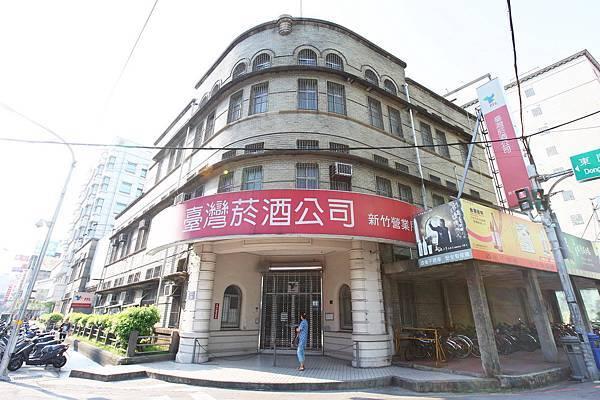 F019新竹市新竹專賣局(市定)(1)