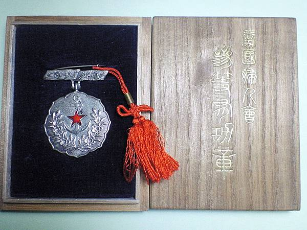 800px-Patriotic_Women's_Association_merit_badge_3rd_Class-028