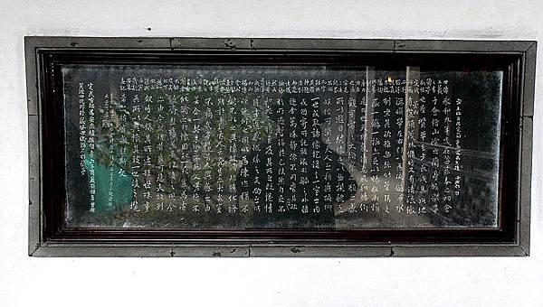 800px-Zhuxi_Lanting
