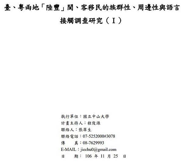 2020-09-15_130529