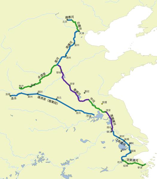 大運河 (1)