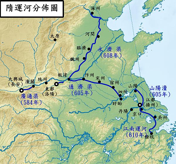 隋運河分布圖