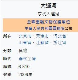 2020-10-03_203402