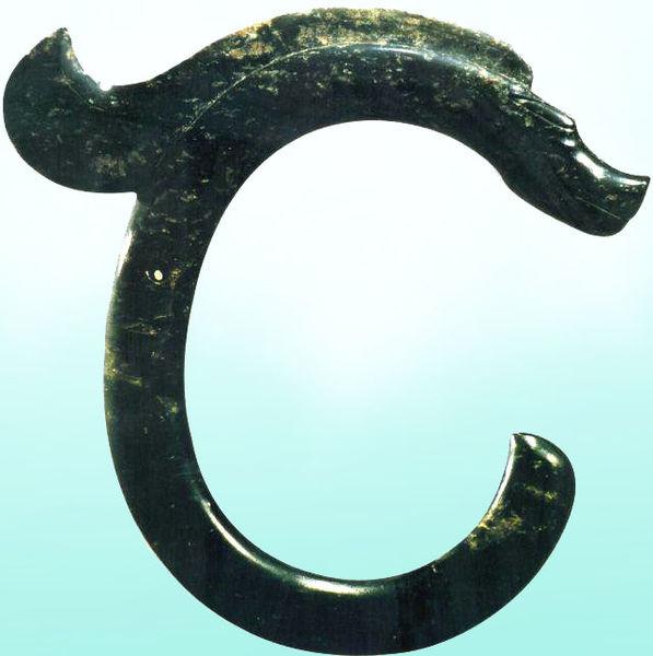 597px-C-shaped_jade_dragon