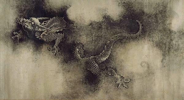 Nine-Dragons1