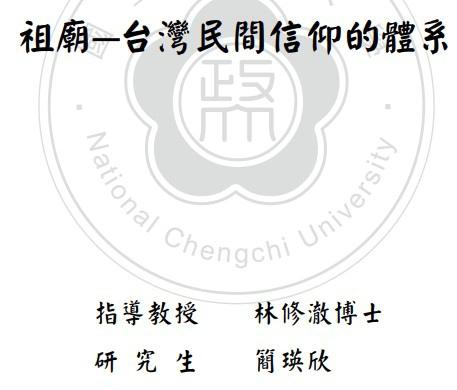 2020-10-04_224023