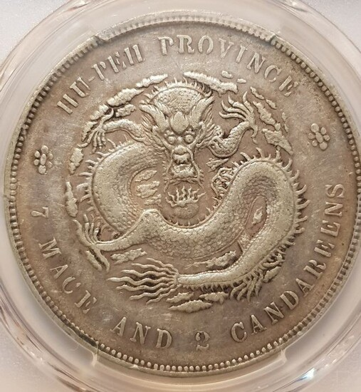 China-Hupeh-Hu-Bei-1-Yuan-Dollar-7-mace-and-2-candareens-Qing-dynasty-Kuang-Hsu-era-1905-07-Silver_1593187682_7496